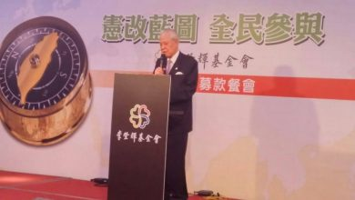Photo of 李募款坐無缺席 批國民黨經濟疲軟