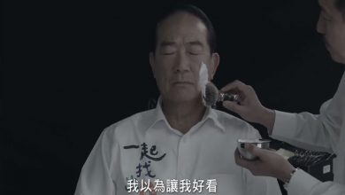 Photo of 柱承諾重用客家 小英與青年座談 宋反省道歉