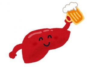 beer liver