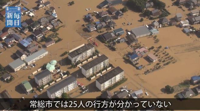 日本水災3