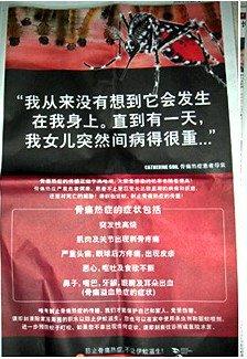 7月10日、11日,《聯合早報》上的大幅廣告。