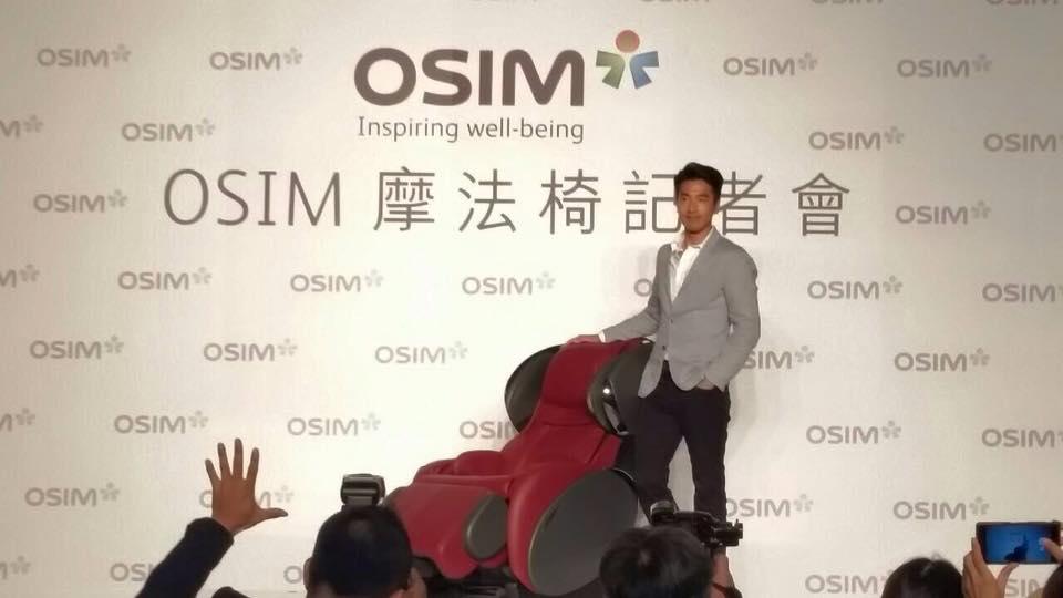 趙又廷~OSIM TW臉書