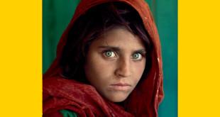 莎巴特‧古拉,阿富汗女孩,巴基斯坦白夏瓦附近的納席巴難民營,1984