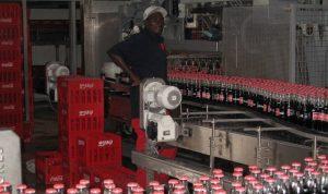 可樂瓶裝廠