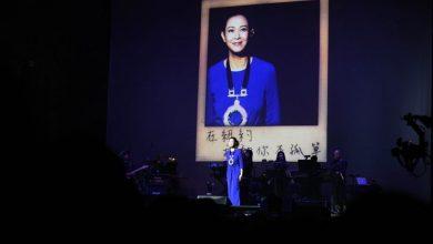 Photo of 劉若英登紐約林肯開唱 美夢成真