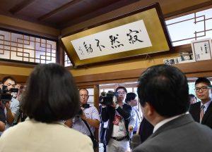 菜香亭收藏出身自山口縣的歷任首相題字,寂然不動是安倍晉三首相的題字。