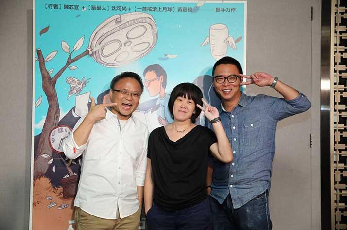 「來得及說再見」是紀錄片導演黃嘉俊(左)的最新作品。