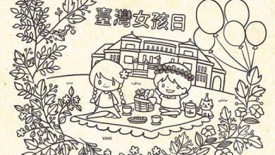 Photo of 台灣女孩日 蔡英文許願女性平等