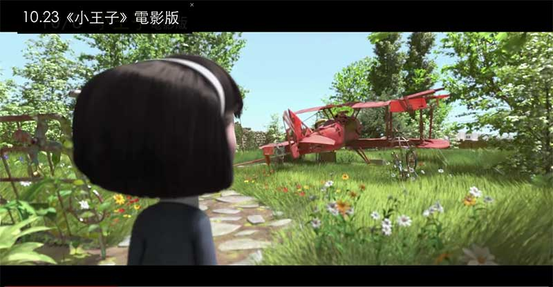 小女孩循著紙飛機飛來的方向,在附近空地發現一架飛機。