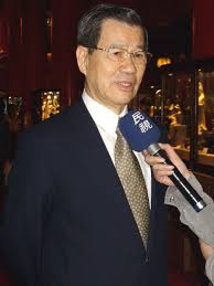 蕭萬長代表台灣參加APEC,發表12字感想「天佑台灣、感恩感動及期待祝福」。