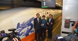 即日起旅客只要搭乘高鐵,就有機會一睹花間行龍紋彩繪列車的風采。