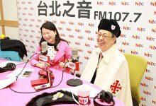 Photo of 辭中研院投入選戰  陳建仁:願意服從天主帶領