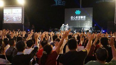Photo of 信望盟反對廢除兒少保護條款 梁蓓禎主打教育政策