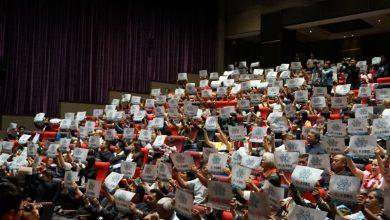 Photo of 台東場信心希望之夜 伊藍·明基努安推原民自治法