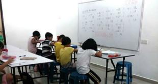after school care center_meitu_1