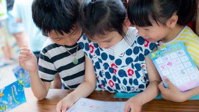 Photo of 混淆孩子性別的性平教育 各地家長向教育部抗議