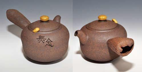 鄧丁壽創作的側把壺「無念」。