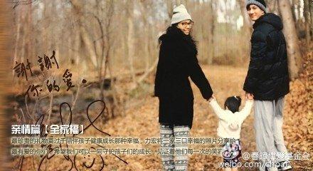 wang.weibo3