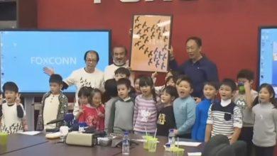 Photo of 7歲童寫信感動郭董 《老鷹想飛》獲贊助