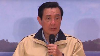 Photo of 馬英九登太平島宣示主權 蔡英文:不隨行是尊重體制