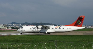 TransAsia_Airways_ATR_72-500_B-22810_IN_RCSS
