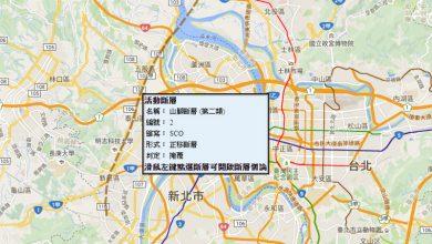 """Photo of 兩斷層橫跨新北市  板橋、三重""""倒塌分數""""最高"""