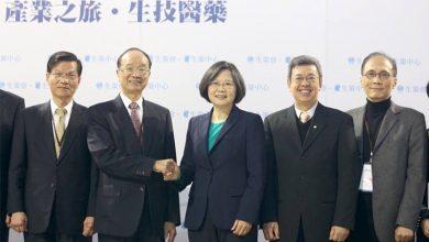 Photo of 高教藍圖5年千億搶上路 蔡英文:不尊重新政府