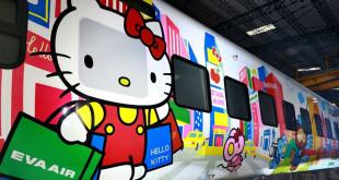 台鐵新太魯閣號Hello Kitty彩繪列車風光首航。〈圖片來源:Fun台鐵〉