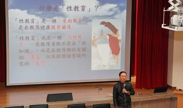 晏涵文表示,性平教育是強調社會性別不同的角色立足點和機會平等,尊重少數,並非性解放或性探索。 圖片來源:全國家長會長聯盟提供