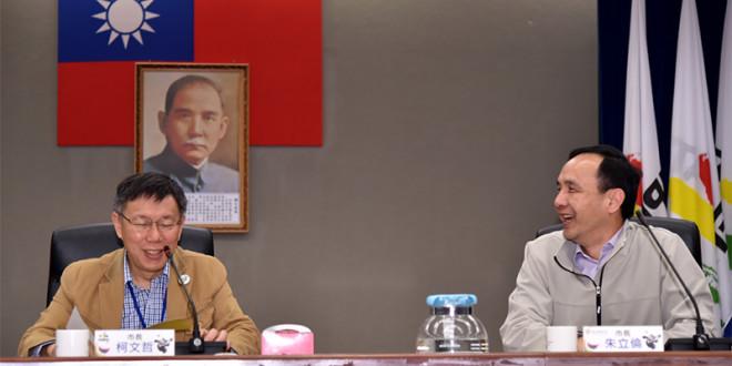 新北市長朱立倫和台北市長柯文哲22日舉行雙北論壇,對於外界最關心的公車票價問題,柯文哲說,雙北的公車票價不可能不一樣,暫時不漲,「先hold住。」  圖片來源:台北市政府提供