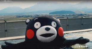 熊本熊放假泡湯,泡進池子的他簡直是樂歪了!(翻攝網路)