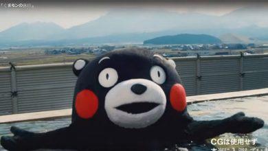 Photo of 部長放假去!熊本熊教你日本泡湯禮儀
