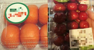 日本進口蜜柑以及美國進口櫻桃等被食藥署驗出農藥殘留情況最多。(圖片與新聞事件無關)
