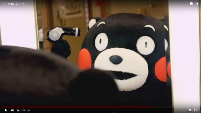 熊本熊想用吹風機把自己吹乾,殊不知身體過於龐大......