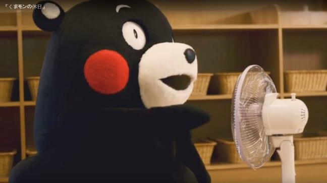 最後熊本熊索性用吹風機把自己吹乾了~