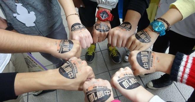 與親朋好友,一同體驗飢餓、救援飢餓(圖片來源:台灣世界展望會)