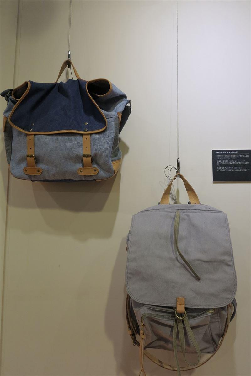 西村文創公司-後背包及郵差包。(圖片來源:文化部)