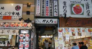 旅客、東京在地人,時常前往的築地市場有許多隱藏版美食。(圖片來源/皇冠出版社)