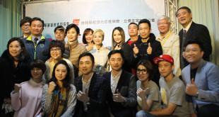 天佑台南-南台震災祈福晚會,共有30位餘藝人獻聲祝福。(圖片來源:基督教救助協會)