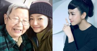 陳妍希和外公間的對話令人感慨。(合成照,翻攝陳妍希臉書)