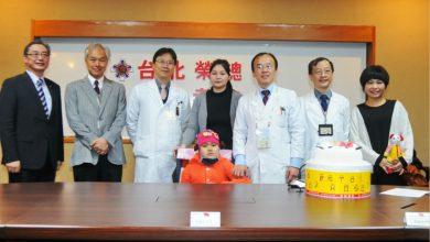 Photo of 蒙古女童長「雞蛋大腦瘤」 二度來台就醫恢復良好