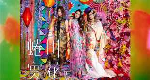 台灣女子團體SHE再次合體,穿著和服與攝影師蜷川實花合作代言此次展覽。(圖片來源:台北當代藝術館)