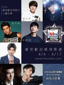 今年的最佳男歌手入圍名單多了一位新面孔Bii,究竟他能不能打敗眾多前輩獲得此次的獎項,對於結果歌迷們都引頸期盼。