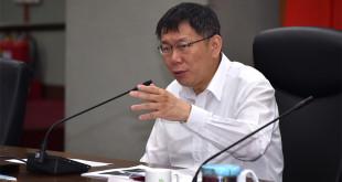 媒體最新民調顯示,台北市長柯文哲施政的不滿意度首次高於滿意度,呈現民調上的死亡交叉。  圖片來源:台北市政府