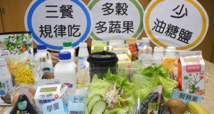 台灣外食人口居高不下,近年更因超商設置餐飲區,使得超商成為外食選擇的熱門之一。  圖片來源:董氏基金會
