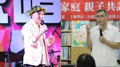 Photo of 廖偉凡靠信仰走過失婚風暴 再婚領養學障兒