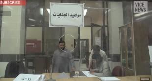 伊斯蘭國首都拉卡,仍有少數基督徒居住於該市,他們得至拉卡法院申請通行護照,才能免於被伊斯蘭國恐怖份子殺害。(翻攝自YouTube)