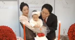 在南韓雖然大部分的家庭都很疼愛小孩,還會大手筆的幫小孩辦生日派對,但近年來虐童事件頻傳,政府推出對應措施。(翻攝自YouTube)