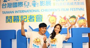 2016國際兒童影展,邀請王仁甫、季芹受邀出席影展開幕式。(圖片來源:公共新聞)