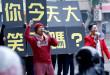 哈哈台為慶祝一周歲台慶,發起街頭表演快閃活動。(圖片來源:哈哈台)